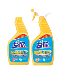 >Kitchen grease cleaner 600g ESN-041