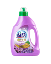 >Multifunction Cleaning Liquid Laundry Detergent
